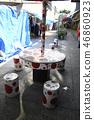 那霸 公共市场 桌子 46860923