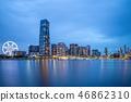 melbourne city business district (cbd), australia 46862310