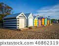 Brighton Bathing Boxes in Melbourne, Australia 46862319