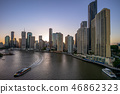 Brisbane skyline, capital of Queensland, Australia 46862323