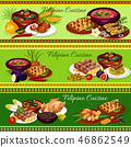 Filipino meat dishes with vegetable, fruit dessert 46862549