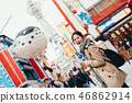 traveler holding paper map standing busy street 46862914