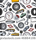 Spare parts of car and auto seamless pattern 46864106