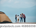 Family trip lake camp 46866098