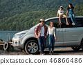 家庭旅行湖驅動器 46866486