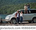 家庭旅行湖驅動器 46866494