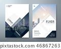 การออกแบบใบปลิวแผ่นพับหนังสือปกแผ่นพับ บริษัท 46867263