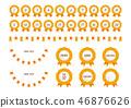 玫瑰花(獎牌)橙色 46876626