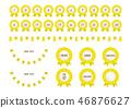 玫瑰(獎牌)黃色 46876627