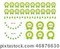 玫瑰花(獎牌)綠色 46876630