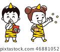 孩子們穿著惡魔服飾,磨豆子 46881052