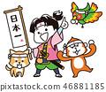 桃太郎和他的同伴狗,猴子,侄女 46881185