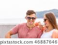 couple, love, kiss 46887646