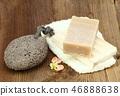 Handmade bar of soap, pumice stone and washcloth 46888638