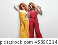 Sensual Woman Having Fun in Studio. Fashion Outfit 46890214
