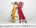 Sensual Woman Having Fun in Studio. Fashion Outfit 46890216