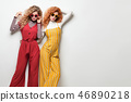 Sensual Woman Having Fun in Studio. Fashion Outfit 46890218
