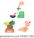 Cooking food cartoon icons in set collection for design. Kitchen, equipment and tools vector symbol 46891780