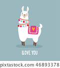 Cute birthday or Valentines day greeting card, invitation. Hand drawn white llama animal with llove 46893378