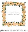 frame background flower 46893965