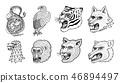 Head of Wild Animal Predator. Puma Wolf Fox Tiger Eagle Falcon Monkey Face and Chinese Dragon 46894497