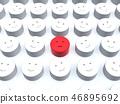 CG 3D 일러스트 입체 디자인 아이콘 표시 인 불만 소수 얼굴 조직 내 평화 일본 46895692