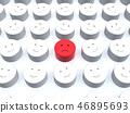 CG 3D 일러스트 입체 디자인 아이콘 표시 인 불만 소수 얼굴 조직 내 평화 일본 46895693