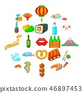 European food icons set, cartoon style 46897453