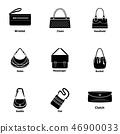 Satchel icons set, simple style 46900033