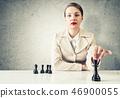 Tactics in business 46900055