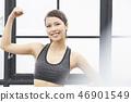 女式運動服 46901549