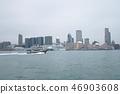 Victoria Harbour HK skyline cityscape downtown 46903608