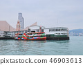 Star Ferry sailing at the Victoria Harbbour 46903613