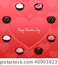happy valentine's day,isometric chocolate gift 46903923