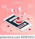 happy valentine's day,love message chat heart wing 46903931