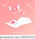 happy valentine's day,letter love card heart wings 46903932