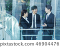Business people having a meeting in the office  46904476