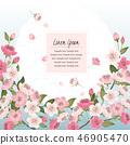 花朵 花 花香 46905470