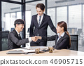 young business people working  in office 46905715