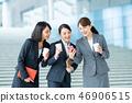 หญิงธุรกิจ 46906515