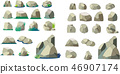 vector, vectors, rocky 46907174