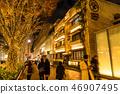 東 Tokyo 表 Omotesando ・ Winter illumination 46907495
