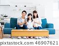 年輕的家庭 46907621