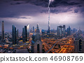 Dramatic Dubai view of downtown with lightning 46908769