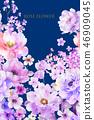 美麗的水彩玫瑰花和牡丹花 46909045