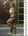 butt female fitness 46910197