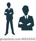 Silhouette businessman hand crossed 46910342