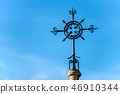 Wrought Iron Cross - Religious symbol 46910344