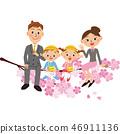 유치원과 부자가 벚꽃에 앉아 46911136