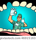 Mouth without tooth. Joyful dentist male doctor 46915163
